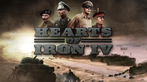 моды для hearts of iron 4