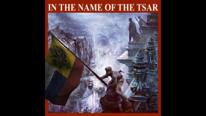 Во имя царя / In The Name of The Tsar