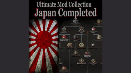*UMC* Japan Completed