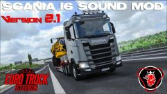 Improvements and rework I6 sound for SCANIA S&R2016 1