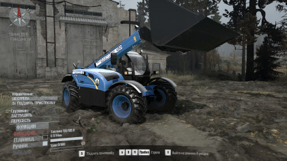 New Holland LM742