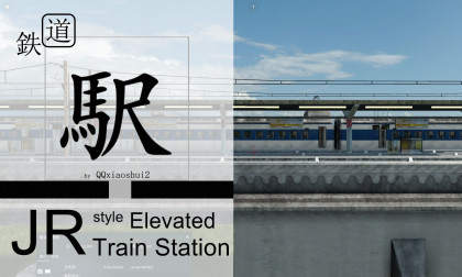 Japanese style Elevated Train Station