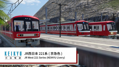 JR West 221 series (KEIKYU Livery)