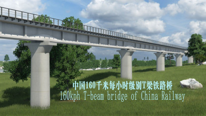 160kph T-beam bridge of China Railway