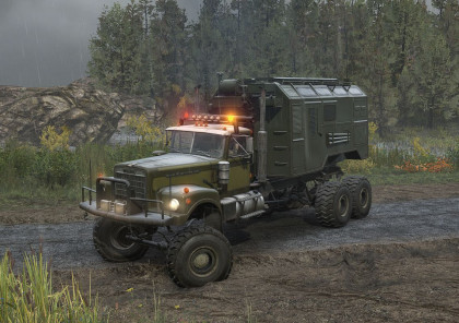White Western Star 4964 Military edition