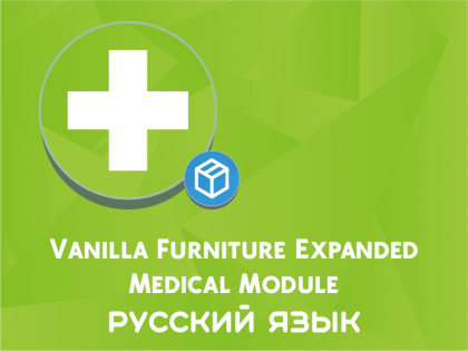 Русификатор для Vanilla Furniture Expanded - Medical Module